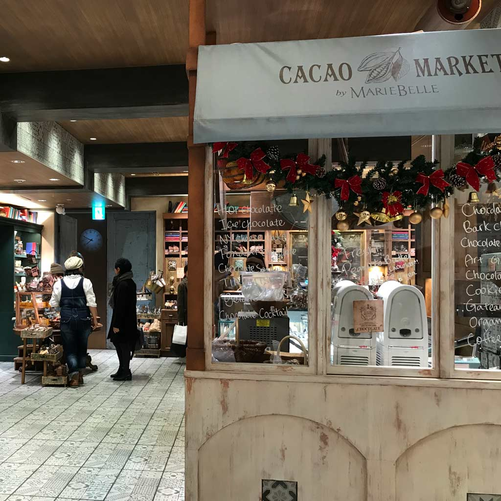 「CACAO MARKET BY MARIEBELLE(カカオ マーケット バイ マリベル)」